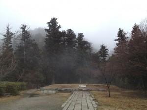 摩耶山史跡公園