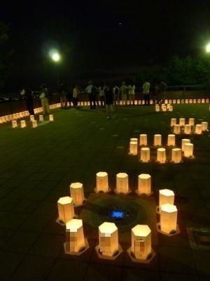天上寺 萬燈会