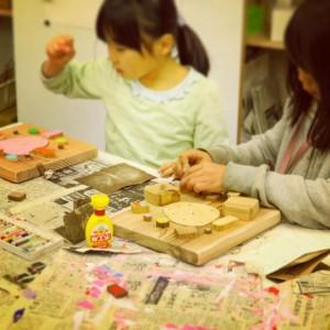 こどものための「アート遠足」 @ 集合場所 阪急王子公園駅 東口(動物園と反対側)