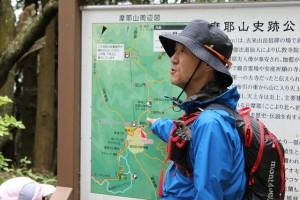 ワンコインハイク「naddistマヤ遺跡ツアー」 @ 摩耶山虹の駅〜星の駅