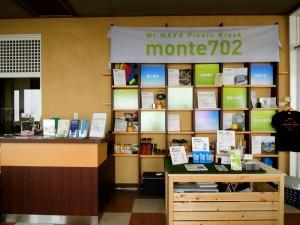 monte702