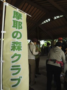 摩耶の森クラブの活動とは!?