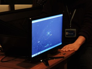 宇宙を旅しているような気分になれるソフトで、銀河系を飛び出してみました。