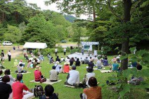 七夕のつどい @ 神戸市立森林植物園