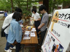 第6回キノコフェスタ(神戸市立森林植物園) @ 神戸市立森林植物園