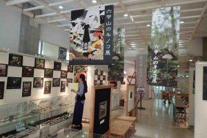 キノコフェスタ(森林植物園) @ 神戸市立森林植物園