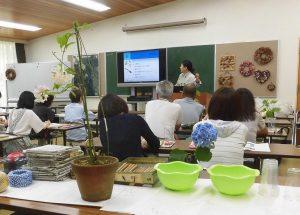 森林あじさい講習会 第3回「あじさいの剪定と挿し木」 @ 神戸市立森林植物園