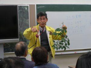 自然観察講座 第8回「木の実と紅葉めぐり」~秋模様を愉しもう~ @ 神戸市立森林植物園