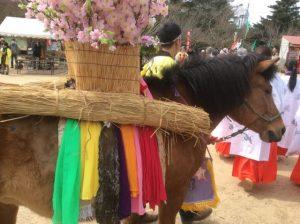 摩耶詣祭〜摩耶山春山開き〜 @ 摩耶山 天上寺〜掬星台