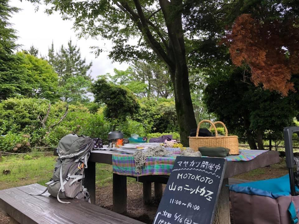 MOTOKOTOクラブ「山のニットカフェ&ピクニック」 @ 集合/解散:まやビューライン星の駅(摩耶山掬星台)