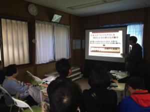 【摩耶の森クラブ】神戸と平和の祭典オリンピックについて @ 摩耶山