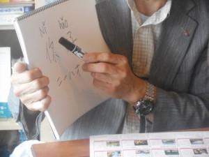 摩耶山中国語教室 @ 摩耶山掬星台