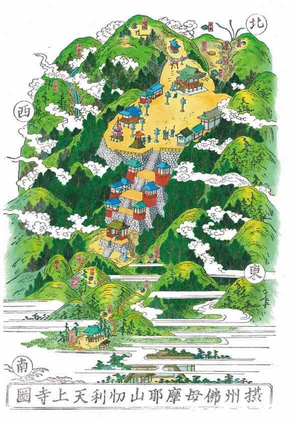 摩耶の森クラブ「摩耶古道探検&発掘調査」 @ 摩耶山