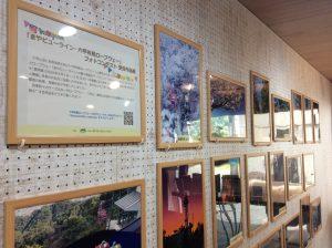 Instagram「まやビューライン・六甲有馬ロープウェー」フォトコンテスト受賞作品展 @ 西灘文化会館