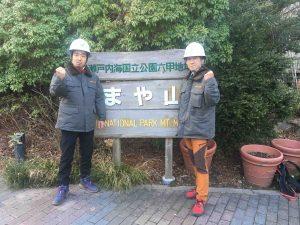 摩耶山土木部「摩耶花壇整備事業」 @ 集合:摩耶ケーブル虹の駅